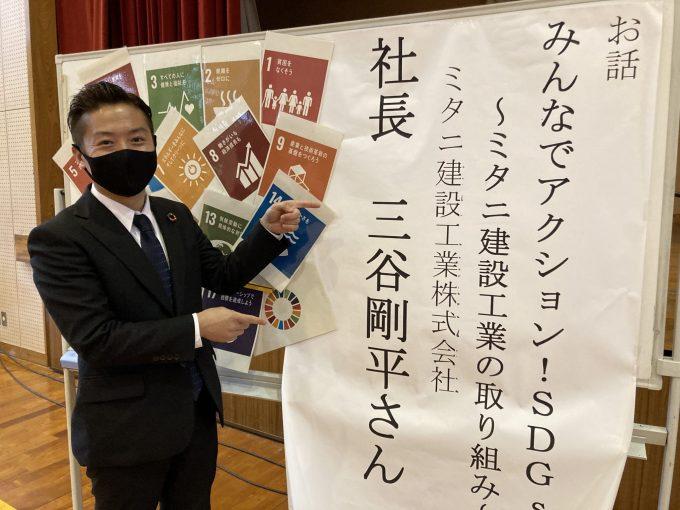 横浜新町小学校にSDGsの授業に行きました!