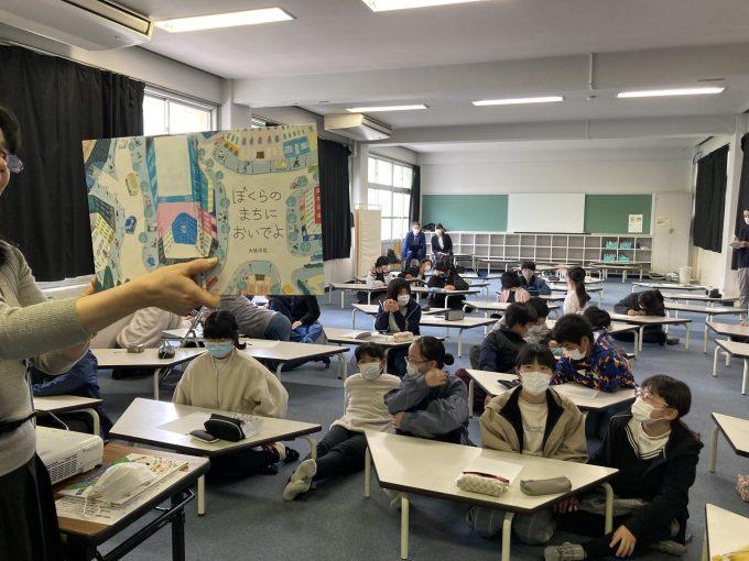 春野西小学校にSDGsの授業に行きました!